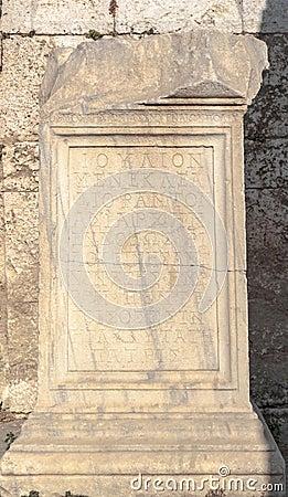 Agora of Smyrna