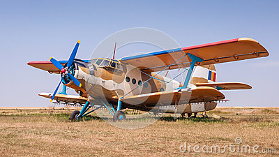 Crop duster aircraft