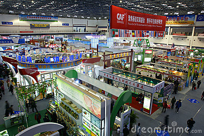 Agricultural fair Editorial Stock Image