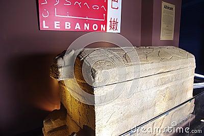 Ahiram Sarcophagus in Lebanon Pavilion Editorial Photo