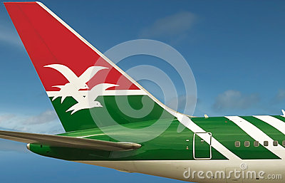 Air Seychelles plane. Editorial Photo