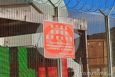 Airport restricted area in hong kong Editorial Image