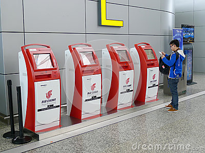 Airport self check-in system in guangzhou Editorial Stock Photo