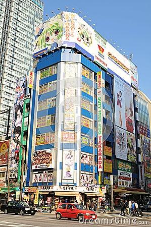 Akihabara shops Editorial Photography