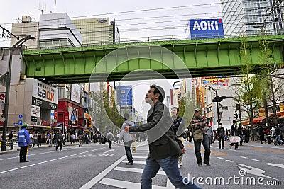 Akihabara, Tokyo Editorial Photography