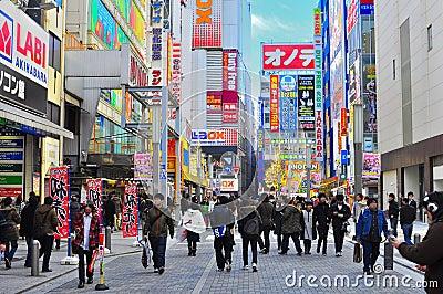 Akihabara, Tokyo, Giappone Fotografia Editoriale