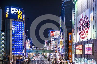 Akihabara Editorial Stock Photo