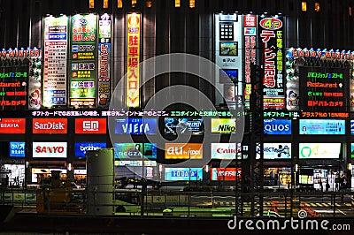 Akihabara , tokyo , japan Editorial Stock Image