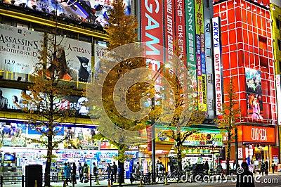 Akihabara, tokyo, japan Editorial Photography