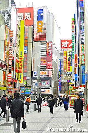 Akihabara , tokyo , japan Editorial Photo
