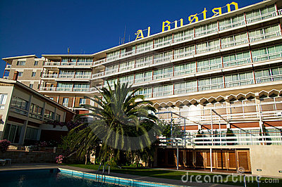Al-Bustan Hotel Editorial Photography