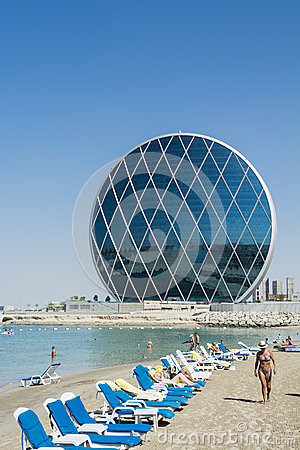 Aldar headquarters building is the first circular building of its kind ...