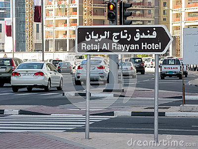 Al Funduq Street in Doha Editorial Stock Image