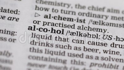 Alcohol word pointed in english dictionary harmful addiction to spirit  beverages
