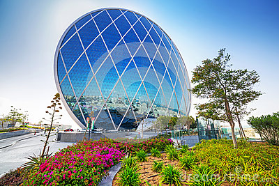 Aldar headquarters building in Abu Dhabi, UAE Editorial Stock Photo