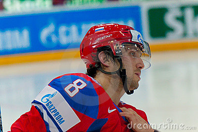 Alexander Ovechkin Editorial Stock Image