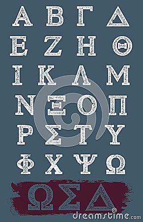 Alfabeto griego de Grunge del vector