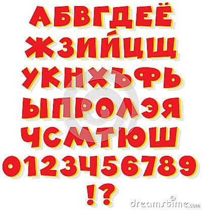Alfabeto Russo - Aula 01 EBUP Russo -