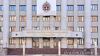 Algemeen Directoraat van het Ministerie van Interne Zaken van de Russische Federatie in het gebied van Nizhny Novgorod stock video