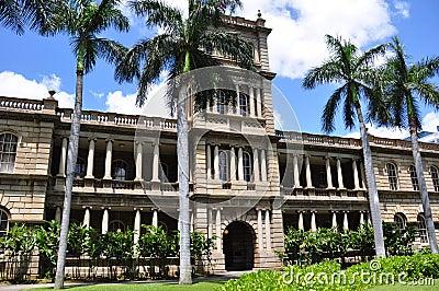 Ali iolani Hale, Honolulu, Hawaii