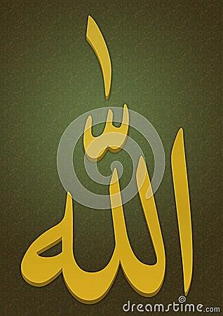 Arabic text of Allah