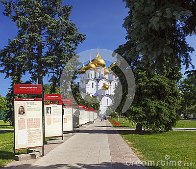 Alley of Heroes in Yaroslavl. Russia. Editorial Stock Photo