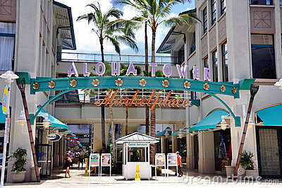 Aloha Tower Marketplace Editorial Stock Image