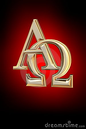Free Alpha And Omega Symbol Stock Photography - 11179772