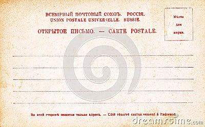 Alte Postkarte des Umsatzes, bis 1917