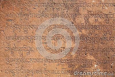 Altes kambodschanisches Zeichen bei Angkor Wat