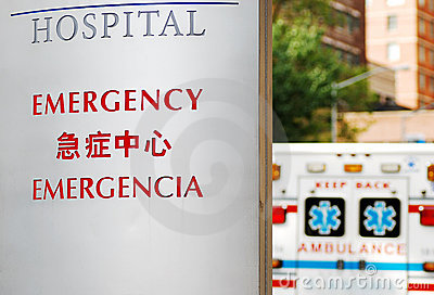 An ambulance next to the Emergency Room