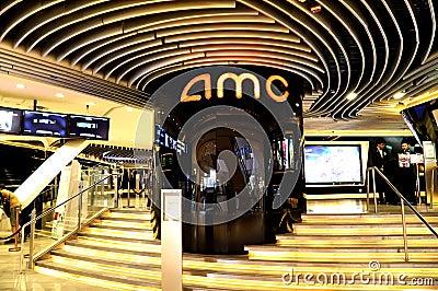 Amc movie theatre hong kong