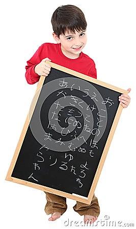 Free American Boy With Japanese Alphabet Royalty Free Stock Photo - 11052565
