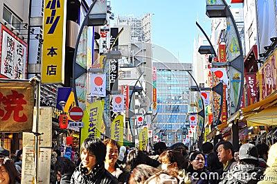 Ameyoko market , tokyo, japan Editorial Image