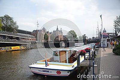 Amsterdam Editorial Photo
