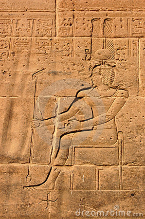 Amun Ra carving