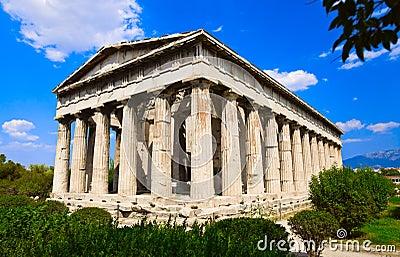 Ancient Agora at Athens, Greece