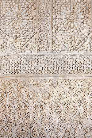 Free Ancient Architecture In The Alhambra Palace In Spain Stock Photo - 676680