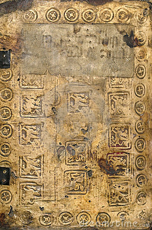 Free Ancient Book Medieval Text - Grungy Background Royalty Free Stock Photos - 9848658
