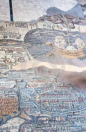 Ancient byzantine map of Holy Land, Madaba - 2