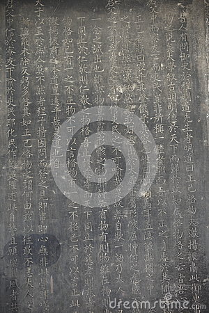Ancient chinese calligraphy art