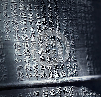 ancient chinese language and writing