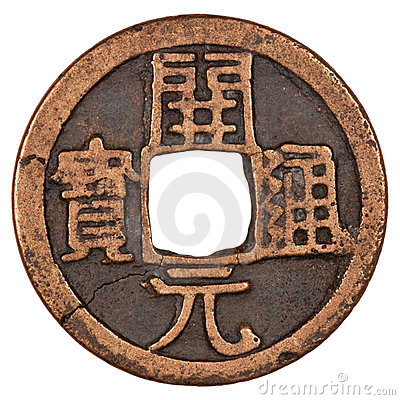 Free Ancient Coin Shanghai Stock Images - 19447414