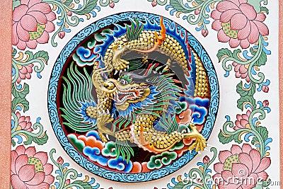 Ancient Dragon Design