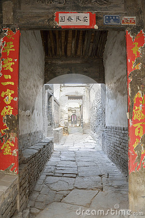 Free Ancient Dwellings Courtyard Gallery Stock Photo - 77699510