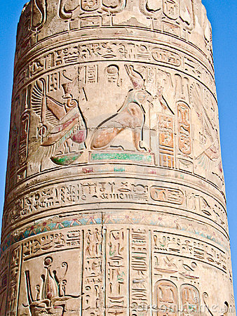 Ancient Egyptian column