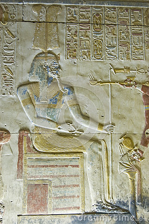 Ancient Egyptian God Amun