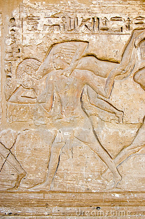 Ancient egyptian judo