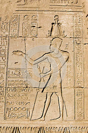 Ancient Egyptian Pharaoh carving, Dendera Temple,