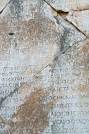 Ancient ephesus ruins as background
